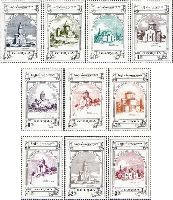 "Definitives, Monuments of architecture, 10v; ""А"", ""А"", ""B"", ""B"", ""C"", ""C"", ""C"" (georgian letters), ""1"", ""2"", ""3"""