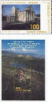 ЮНЕСКО, 1м + блок; 100, 500 Куп