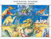 """Доисторические животные, M/Л из 9м; """"15"""" x 9"""