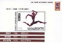 100-летие Олимпийской филателии, блок; 70т