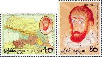 Князь В.Багратиони, 2м; 40, 80т