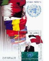 Президент Э.Шеварднадзе, блок, В ОБРАЩЕНИЕ НЕ ПОСТУПИЛ; 120т