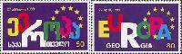 Грузия - член Совета Европы, 2м; 50, 80т