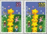 ЕВРОПА'2000, 2м; 80, 100т