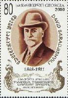 Создатель грузинского коньяка Давид Сараджишвили, 1м; 80т