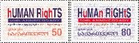 Human Rights Convention, 2v; 50, 80t
