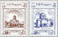 Стандарты, Памятники архитектуры, 2м; 10, 50т