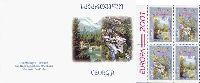 ЕВРОПА'01, буклет из 2 серий