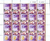Совместный выпуск Грузия - Израиль, Синагога в Кутаиси, М/Л из 15м + 5 купонов; 140т х 15