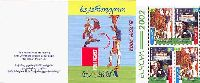 ЕВРОПА'02, буклет из 2 серий