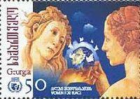 ООН, Женщины за Мир, Живопись С.Ботичелли 1м; 50т