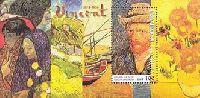 Живопись Винсента Ван Гога, блок; 100т
