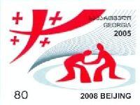 ОИ в Пекине'08, беззубцовая, 1м; 80т
