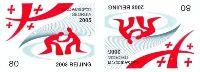 ОИ в Пекине'08, беззубцовый тет-беш, 2м; 80т x 2