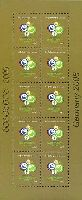 Кубок мира по футболу, Германия'06, М/Л из 10м; 1.0 Лари x 10