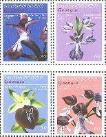 Флора, Орхидеи, 4м; 20, 40, 50, 80т