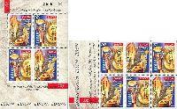 """50-летие первого выпуска марок по программе """"ЕВРОПА"""", Надпечатки новых номиналов на № 153 (ЕВРОПА'05), блок из 4м + М/Л из 6м; 20, 80т x 5"""