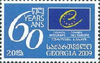 60-летие Европейского Союза, 1м; 200т
