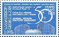 50-летие Европейского Суда по правам человека, 1м; 100т