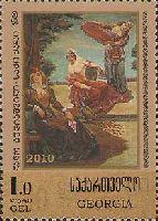 Надпечатка нового номинала на № 003 (Картина Л.Гудиашвили), 1м; 1.0 Л