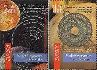 ЕВРОПА'09, Астрономия, 2м; 2.0, 3.0 Л