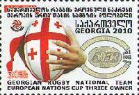 Грузинская национальная команда по регби, 1м; 5.0 Л