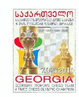 Грузинская женская сборная по шахматам, 1м беззубцовая; 7.0 Л