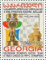 Грузинская женская сборная по шахматам, 1м; 7.0 Л