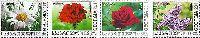 Флора, Цветы, 4м; 0.10, 0.25, 0.50, 1.0 Л