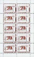 Совместный выпуск Грузия-Латвия, 20-летие дипломатических отношений, М/Л из 10м; 2.0 Л x 10