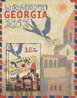 Почта Грузии, блок; 3.0 Л