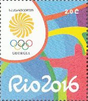 Олимпийские игры в Рио-де-Жанейро'16, 1м; 2.0 Л