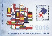 Объединение с Европой, блок; 2.0 Л