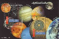 ЕВРОПА'09, Астрономия, блок из 2м; 2.0, 3.0 Л