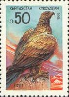 Fauna, Golden Eagle, 1v; 0.50 R