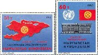 2nd Anniversary of Independance & UNO-membership of Kirghizstan, 2v; 50, 60t