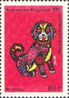 Year of the Dog, 1v; 60t