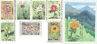 Флора, Цветы, 7м + блок; 1, 3, 10, 16, 20, 30, 40, 50т