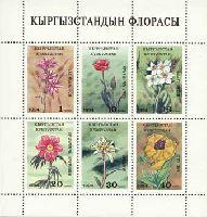Флора, Цветы, M/Л из 6м; 1, 10, 16, 20, 30, 40т