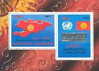 Anniversary of Independance, Block of 2v; 120, 130t