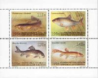 Fauna, Fishes, M/S of 4v; 110, 120, 130, 140t