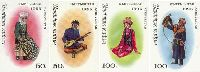 National costumes, 4v imperforated; 50, 50, 100, 100t