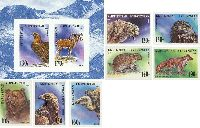 Fauna, 7v + Block of 2v imperforated; 110, 120, 130, 140, 150, 160, 190, 130, 170t