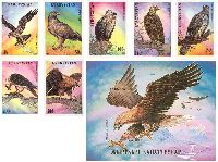 Fauna, Birds, 7v + Block imperforated; 10, 50, 100, 140, 150, 200, 300, 600t