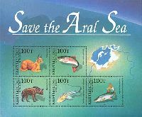 "Kirghizstan-Kazakhstan-Tajikistan-Turkmenistan-Uzbekistan joint issue, ""Save the Aral Sea!"", Block of 5v; 100t x 5"
