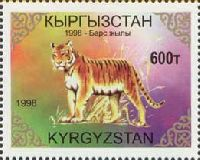 Year of the Tiger, 1v; 600t