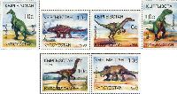 Prehistoric animals, 6v; 10 S х 6