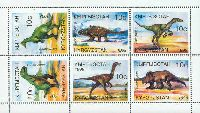 Prehistoric animals, M/S of 6v; 10 S х 6