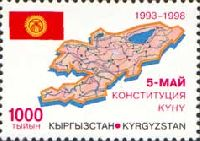Constitution of Kirghizistan, 1v; 1000t