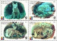 WWF, Foxes, block of 4v; 10 S х 2, 30, 50 S